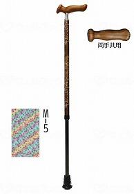【メーカー直送】アシストインターナショナル雅・1点杖M-5 小桜に水色霞両手共用AJ329【別途送料発生は連絡します、割引キャンセル返品不可】