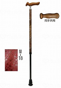 【メーカー直送】アシストインターナショナル雅・1点杖M-18 流水に小桜(桃両手共用AJ407【別途送料発生は連絡します、割引キャンセル返品不可】