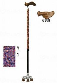 【メーカー直送】アシストインターナショナル雅・6点杖M-1 花扇(紫)右手用AJ303【別途送料発生は連絡します、割引キャンセル返品不可】