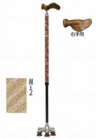 【メーカー直送】アシストインターナショナル雅・6点杖M-2 小桜に抹茶霞右手用AJ309【別途送料発生は連絡します、割引キャンセル返品不可】