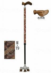 【メーカー直送】アシストインターナショナル雅・6点杖M-19 波紋に流水小桜右手用AJ411【別途送料発生は連絡します、割引キャンセル返品不可】