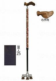 【メーカー直送】アシストインターナショナル雅・6点杖M-25 錦小紋青海波右手用AJ447【別途送料発生は連絡します、割引キャンセル返品不可】