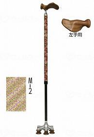 【メーカー直送】アシストインターナショナル雅・6点杖M-2 小桜に抹茶霞左手用AJ310【別途送料発生は連絡します、割引キャンセル返品不可】