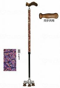 【メーカー直送】アシストインターナショナル雅・6点杖M-1 花扇(紫)両手共用AJ306【別途送料発生は連絡します、割引キャンセル返品不可】