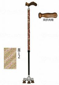 【メーカー直送】アシストインターナショナル雅・6点杖M-2 小桜に抹茶霞両手共用AJ312【別途送料発生は連絡します、割引キャンセル返品不可】