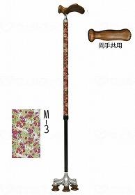 【メーカー直送】アシストインターナショナル雅・6点杖M-3 霞に桜(淡緑)両手共用AJ318【別途送料発生は連絡します、割引キャンセル返品不可】