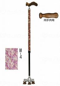 【メーカー直送】アシストインターナショナル雅・6点杖M-4 霞に桜(桃)両手共用AJ324【別途送料発生は連絡します、割引キャンセル返品不可】