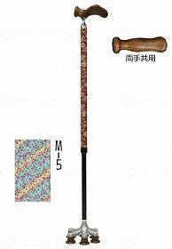 【メーカー直送】アシストインターナショナル雅・6点杖M-5 小桜に水色霞両手共用AJ330【別途送料発生は連絡します、割引キャンセル返品不可】