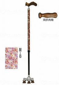 【メーカー直送】アシストインターナショナル雅・6点杖M-8 霞に桜(藤色)両手共用AJ348【別途送料発生は連絡します、割引キャンセル返品不可】