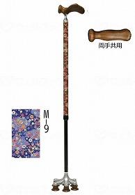 【メーカー直送】アシストインターナショナル雅・6点杖M-9 蝶に鼓両手共用AJ354【別途送料発生は連絡します、割引キャンセル返品不可】