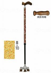 【メーカー直送】アシストインターナショナル雅・6点杖M-10 蝶に松菊桜両手共用AJ360【別途送料発生は連絡します、割引キャンセル返品不可】