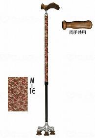 【メーカー直送】アシストインターナショナル雅・6点杖M-16 紅葉紋両手共用AJ396【別途送料発生は連絡します、割引キャンセル返品不可】