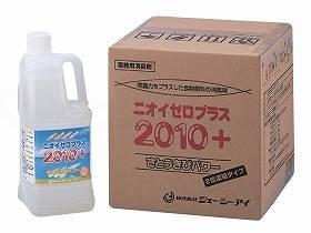 【メーカー直送】ジェー・シー・アイ消臭剤ニオイゼロプラス-10L【別途送料発生は連絡します、割引キャンセル返品不可】