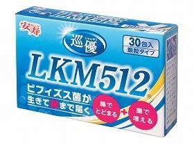 【メーカー直送】アロン化成巡優 LKM512(1箱×10個)-10箱セット534513【別途送料発生は連絡します、割引キャンセル返品不可】