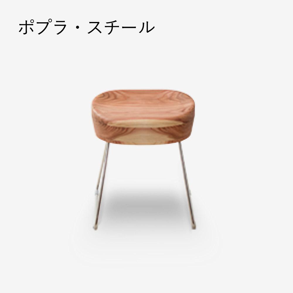 KOSHIKAKE01(スツール) 姿勢 3次元 玄関 アウトドア 骨盤 腰痛 肩こり 南青山限定 野村寿子