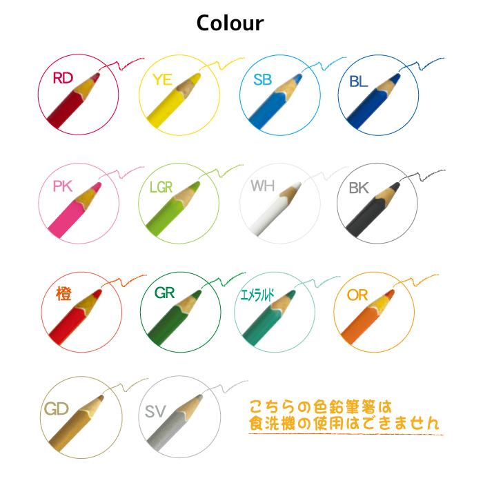 可以從一個 ♪ 彩色筷子 (S) 買筷子 18 釐米
