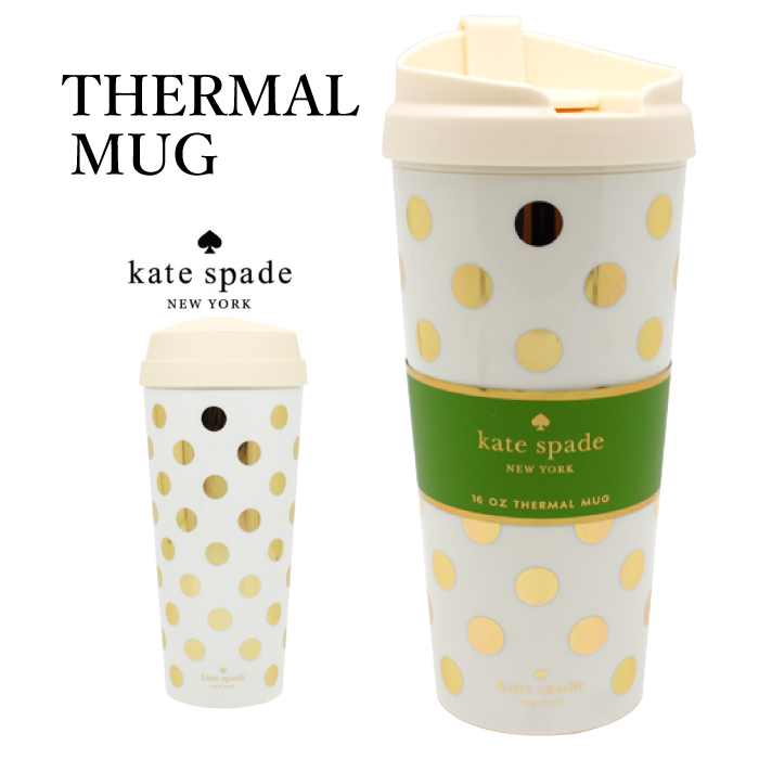 e68b25194b9 [in a mom percent entry point 5 times] Kate Spade collection drink mug ...
