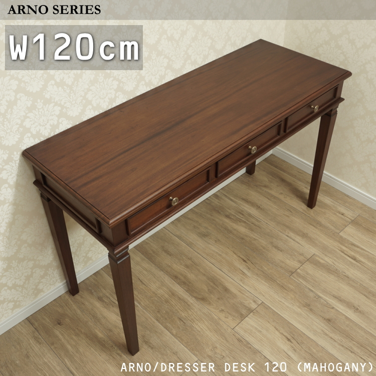 Mahogany classic style computer desk antique furniture natural modern Asian  furniture writing desk writing solid console - Pasarraya: Mahogany Classic Style Computer Desk Antique Furniture