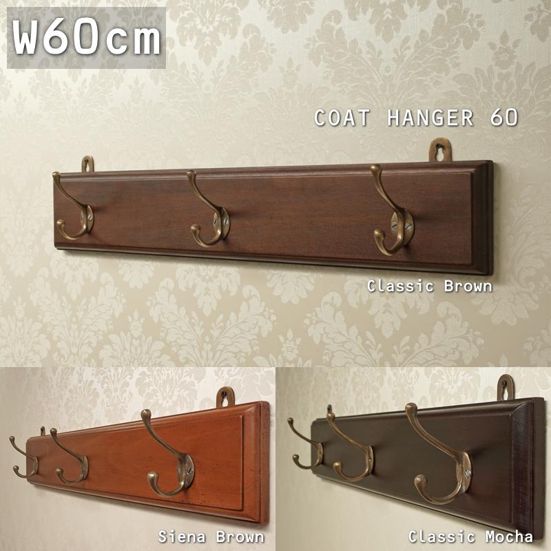 Coat rack for wall target cosmecol Coat rack target