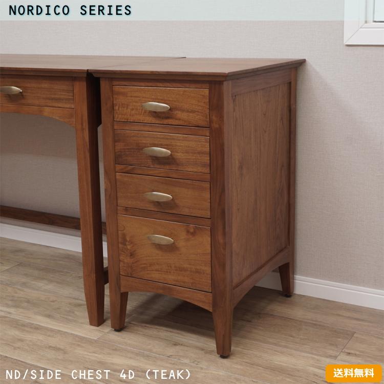 Point 5 Times Open Bales Set Up Teak Scandinavian Computer Desk Antique Furniture Natural Modern Asian Writing Solid