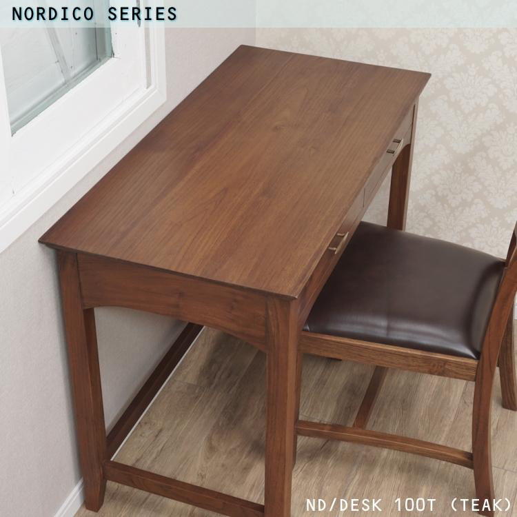 Nordic Taste Teak Solid Wood Computer Desk Total Material Antique Natural Writing