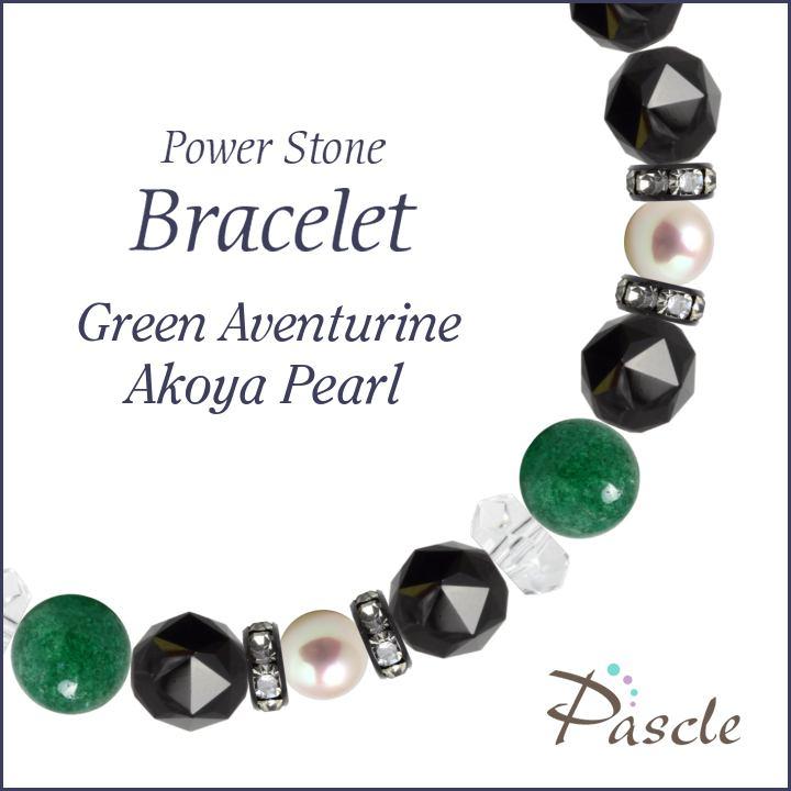 パワーストーン ブレスレット メンズ グリーンアベンチュリン・アコヤ真珠 天然石 癒し(リラックス) 誕生石 6月 健康 誕生日 プレゼント