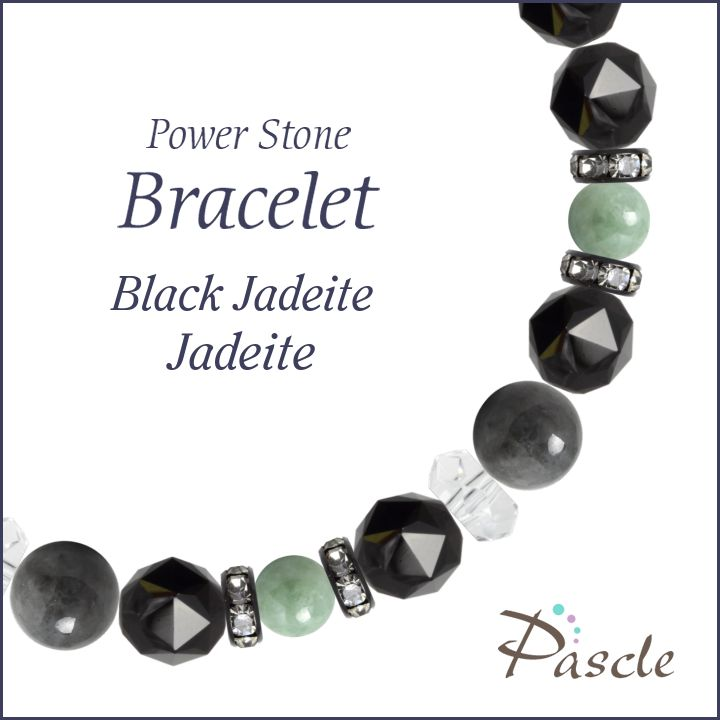 パワーストーン ブレスレット メンズ 黒翡翠・翡翠 天然石 誕生石 5月 願望成就(目標達成) 仕事運 誕生日 プレゼント
