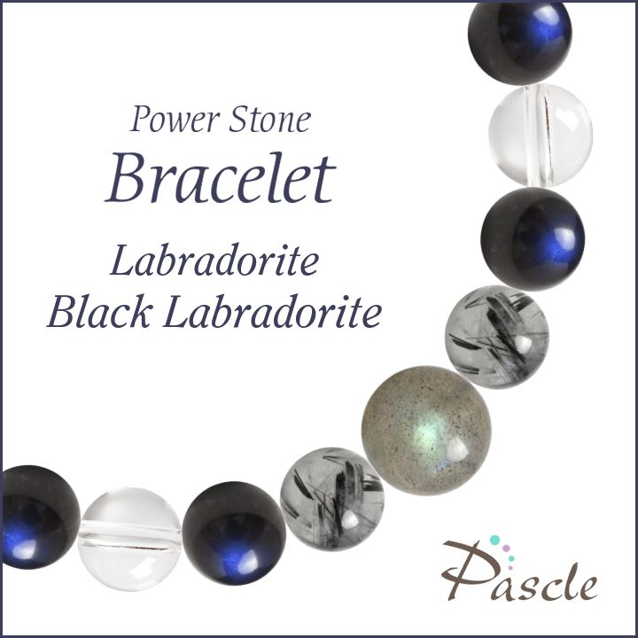 パワーストーン ブレスレット メンズ ラブラドライト・ブラックラブラドライト 天然石 仕事運 誕生日 プレゼント
