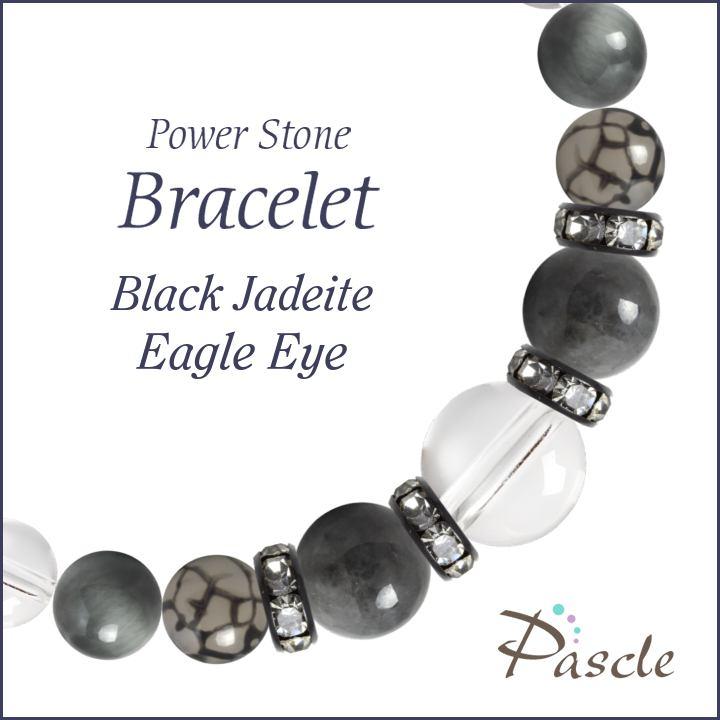 パワーストーン ブレスレット メンズ 黒翡翠・イーグルアイ 天然石 誕生石 5月 願望成就(目標達成) 仕事運 誕生日 プレゼント
