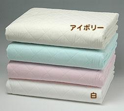 [送料無料][パシーマ ]<BR>シングルサイズ 145x240cm掛敷兼用シーツ白・アイボリー・ブルー・ピンクあります【ピンクは残り2枚】