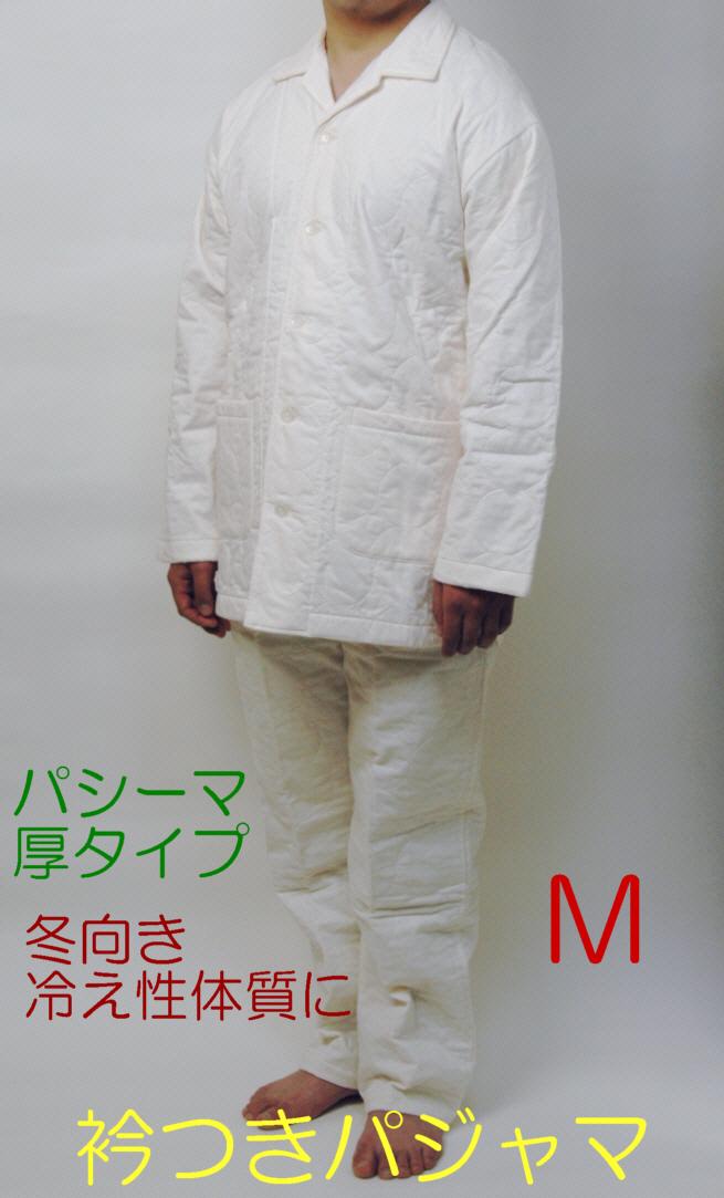 [パシーマ]パジャマ衿付き長袖 M