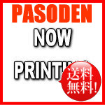 【代引・送料無料】エプソン TM-C3400専用 ロール紙/全面ラベル/普通紙ラベル/10巻 [C34SA011]