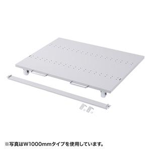 【即納】【送料無料】サンワサプライ eラック Cシリーズ(W600) [ER-60C]|| SANWA