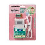 パナソニック 小電力型ワイヤレスコール携帯受信器セット(本体、1個用充電台のセット) ECE161KP [ECE161KP]