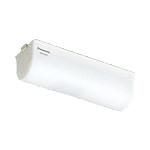 パナソニック 小電力型ワイヤレスコール熱線センサー発信器 ECE1801P [ECE1801P]