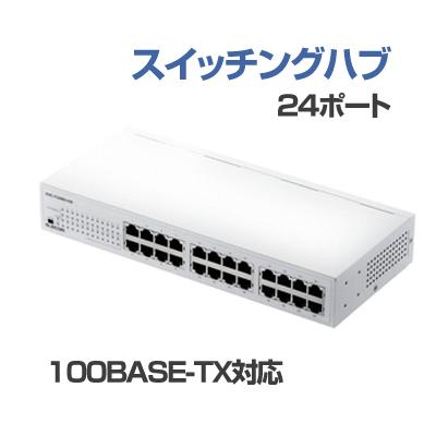【即納】エレコム 100BASE-TX対応 スイッチングハブ 24ポート ホワイト EHC-F24MN-HW [EHC-F24MN-HW]|| ELECOM
