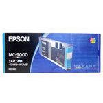 エプソン インクカートリッジ シアン(MC-9000用) [MC1C02]