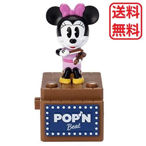 まとめ買い特価 ミッキー ディズニー POP'N Beat 『1年保証』 送料無料 タカラトミー ミニーマウス ポップンビート