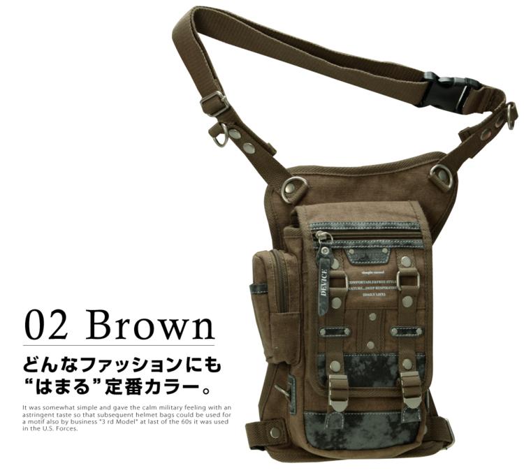 DEVICE デバイス Haze3 2way レッグポーチ BRブラウン DLH-40055BR 送料無料