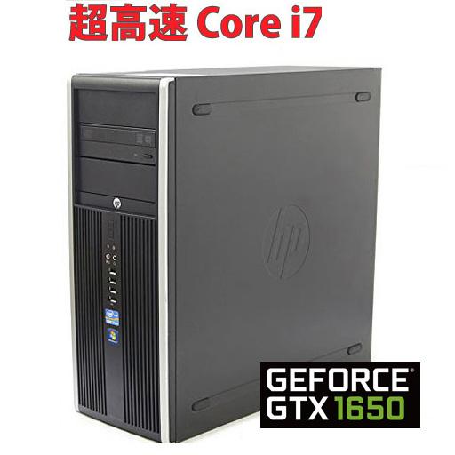 【超高速 core i7 搭載】ゲーミングPC フォートナイトも快適 ■ HP 8300 CMT ■ 高性能 グラフィックボード nVidia GeForce GTX 1650 ■ Wi-Fi (無線LAN) ■ 大容量 16GB メモリ ■ 高速新品 SSD 240GB ■ Office付 Windows 10 pro