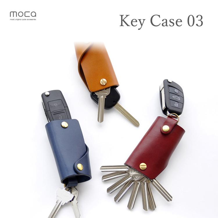 moca Key Case 新作アイテム毎日更新 03 正規販売店 モート商品デザイン モカ 定番の人気シリーズPOINT(ポイント)入荷 キーホルダー 鍵 スマートキー 本革 在庫有 日本製 ポイント12倍 29 薄い 9 あす楽 シンプル アウトドア