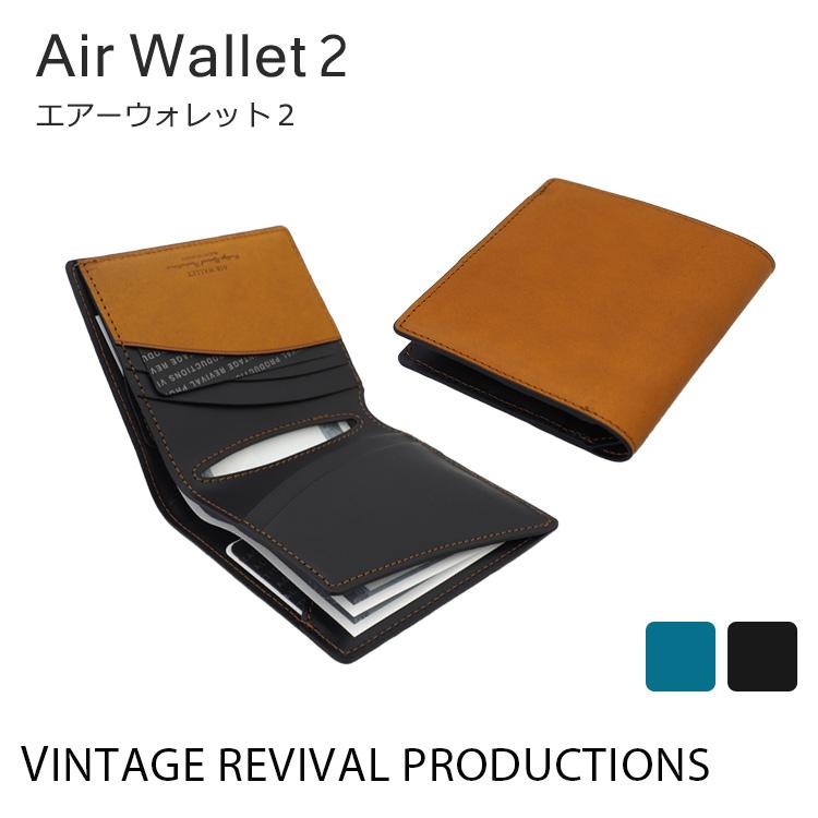 VINTAGE REVIVAL Air Wallet 2(ビンテージリバイバル 二つ折り財布 ウォレット 本革 薄い シンプル おしゃれ メンズ ビジネス 日本製)【ポイント15倍 在庫有】【あす楽】【4/22】
