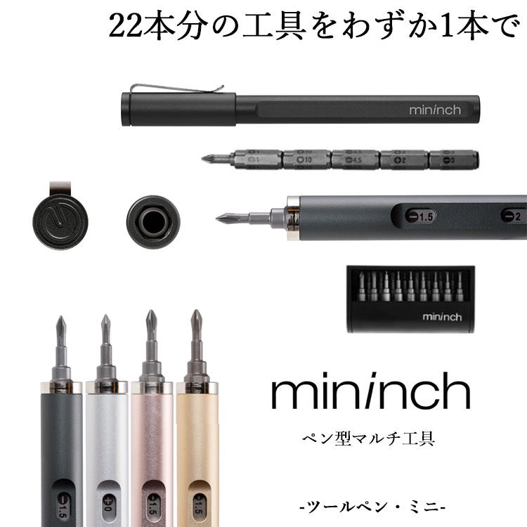 ミニンチ ツールペンミニ ペン型工具(mininch mini Tool Pen 携帯工具 ドライバー)【送料無料 ポイント15倍 在庫有】【あす楽】【4/17】