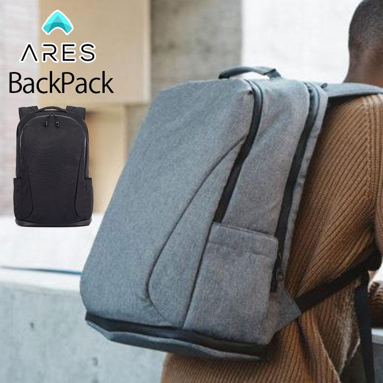 アレス バックパック(ARES Back Pack デイパック リュックサック ビジネスリュック ジムバッグ クラウドファンディング 防水 PC収納 通勤 通学 トレーニング)【ポイント5倍 送料無料 在庫有り※一部お取寄せ】【4/3】