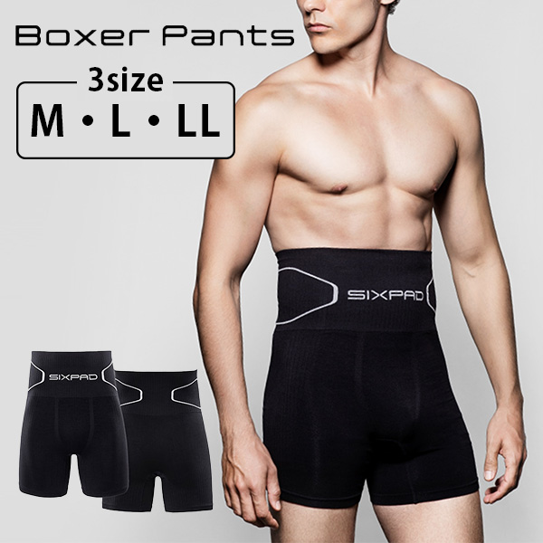 MTG正規販売店 お腹周りを引き締め24時間いつでもスマートなボディラインに 新作からSALEアイテム等お得な商品満載 快適な着用感で1日中履いても快適なスタイリッシュなボクサーパンツ SIXPAD Boxer Pants シックスパッド ボクサーパンツ M L LL MTG ショーツ ボクサーブリーフ ボディメイク DM 身体 インナー 体 快適 下着 男性 メール便可 ボディライン 希少 スタイリッシュ 着用 ビジネス メンズ