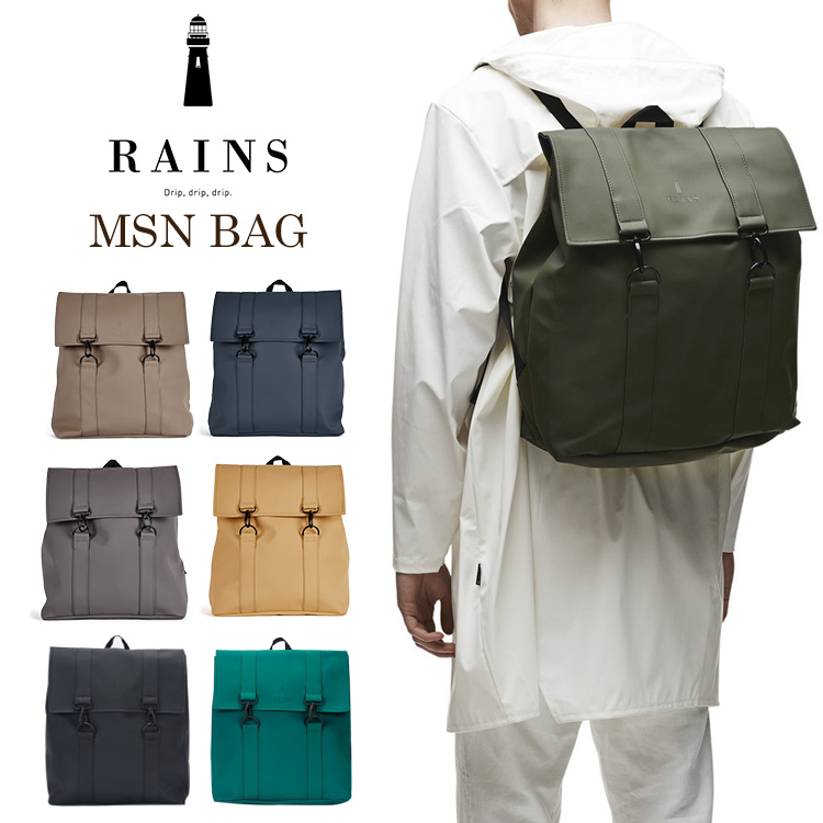 RAINS MSN BAG (daypack / backpack, rain, Denmark, rains / backpack / waterproof / drops /) 02 P 30 May15 02P23Aug15