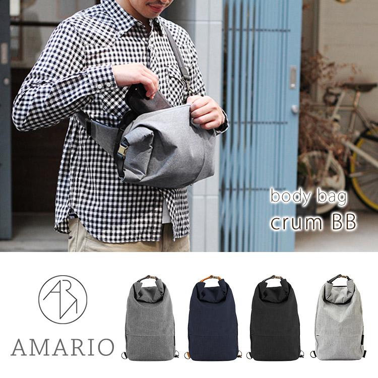 AMARIO crumBB 肩包 (Kulm 辊顶部/平板电脑肩,阿梅里奥狱政 / 带肩 / 驱蚊水 / 锈真菌) 02P19Dec15