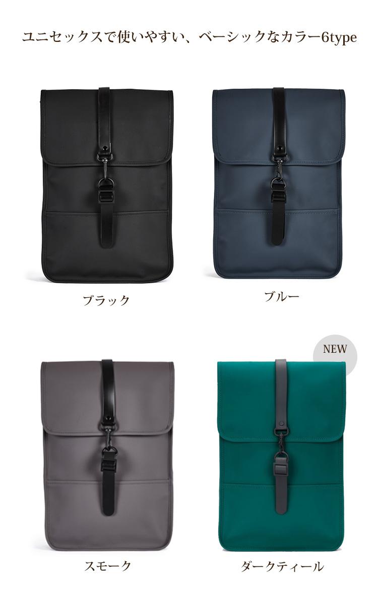 下雨的背包迷你 (雨背包迷你小瓣吕克 · 丹麦背包背包背包耐水耐水 1280 A4)