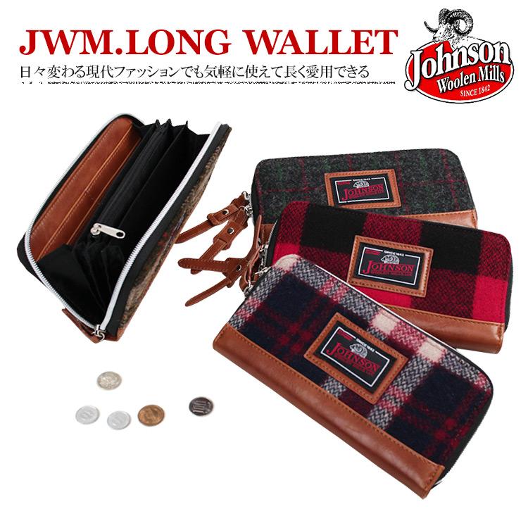 【50%OFFクーポン】JWM.LONG WALLET(JWM.LONG WALLET JohnsonWoolenMills ジョンソンウォーレンミルズ ウール 財布 長財布 ウォレット)【送料無料 在庫有り】【あす楽】