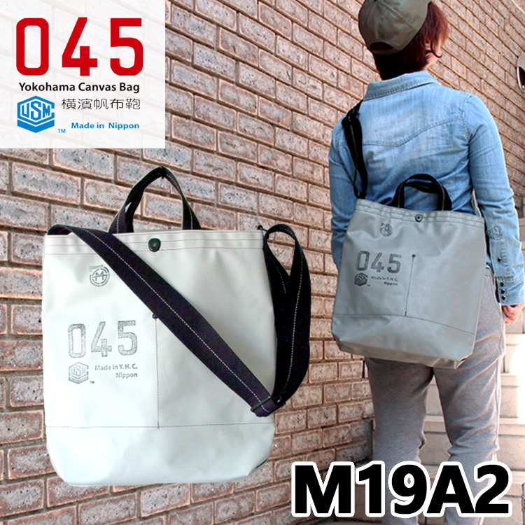 045 Yokohama Canvas Bag M15A2 Musette Carry Bag (I take Made in Japan slant made in 武鑓帆布 9 canvas Yokohama canvas bag Yokohama canvas bag canvas carrier bag shoulder bag man and woman combined use Japan)